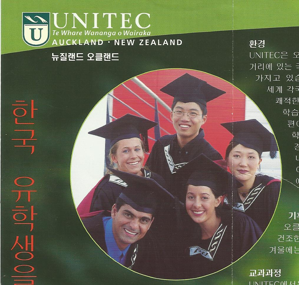 Auckland Unitec International Students Brochure